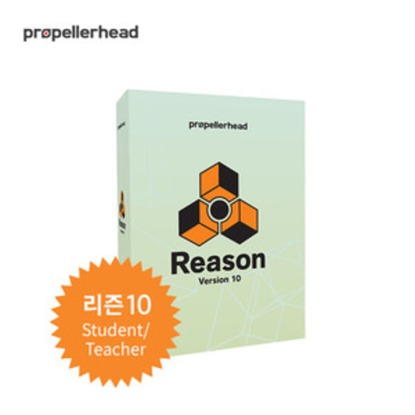 PROPELLERHEAD] Reason 10 - Student/Teacher